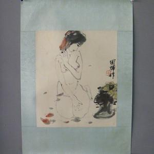 中国美术学院教授 刘国辉 裸女图