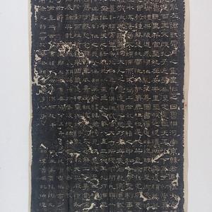 珍藏 汉礼器碑拓片前后两幅及碑侧四张