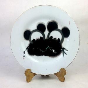 80年代 韩美林款印花熊猫纹大盘