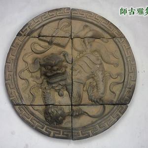 清 狮子绣球影壁墙砖雕