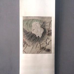 南京艺术学院教授 江宏伟 工笔花鸟立轴