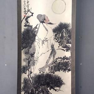 林峥明 古人诗意图