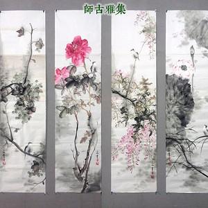 天津美院国画系副主任  刘文生 花鸟四条屏