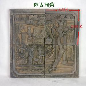 清 赏画图影壁墙砖雕