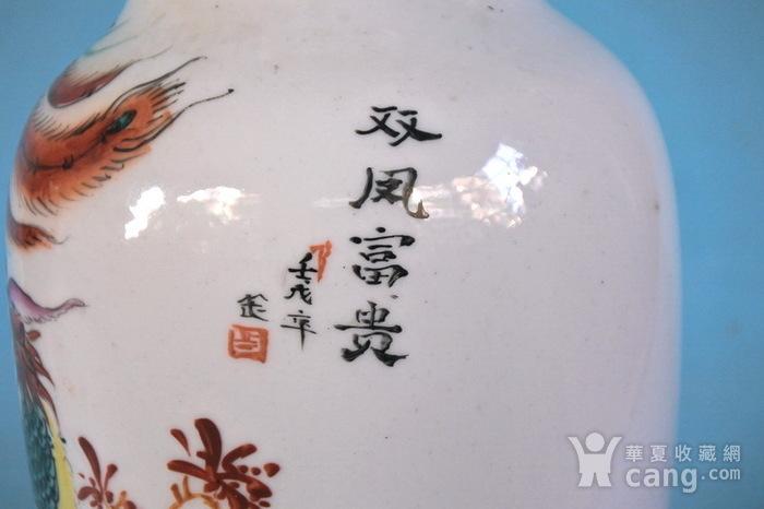 老厂货, 双凤牡丹 花瓶图7