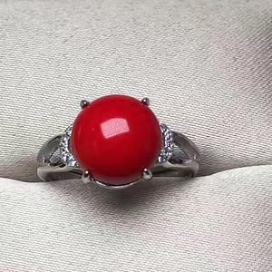 红珊瑚戒指