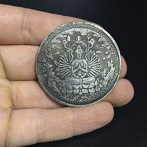千手观音 银币