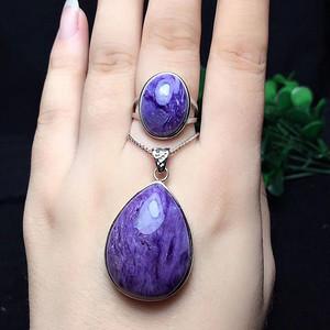 天然紫龙晶套装