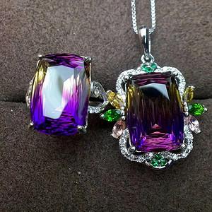 天然紫黄晶套装