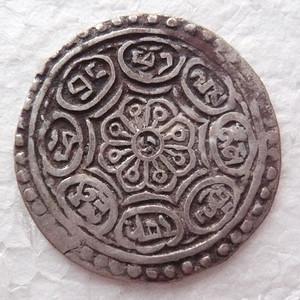 1949年西藏喀什银币