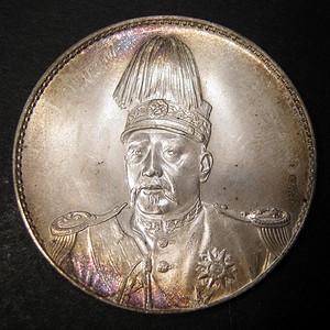 袁世凯中华民国共和纪念币一圆银币