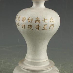 月白釉御题铭文镶铜口连坐梅瓶