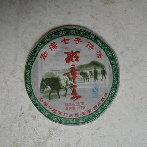 联盟 普洱茶 2008年中福班章王 生茶