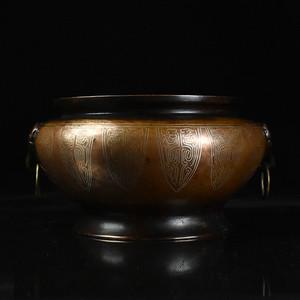 联盟 齐天阁石叟款紫铜掐银丝双耳兽头香炉