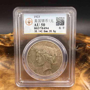 GBCA评级AU50美国和平鸽一元外国银币8494