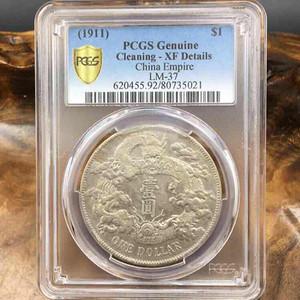 PCGS评级XF92宣统三年大清7.2龙洋银币深版5021
