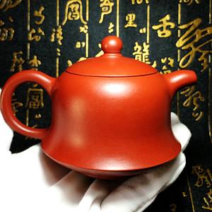美品大红袍名家紫砂壶!国家级工艺美术师卢伟萍全手工作品金钟壶
