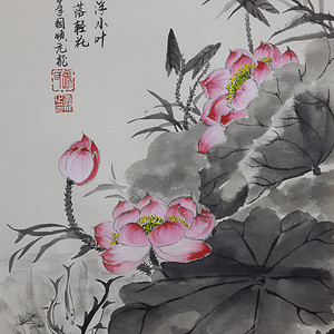 联盟 职业画家张国顺国画圆荷浮小叶