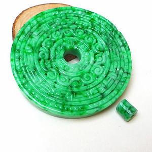金牌缅甸老坑A货翡翠冰润满绿平安扣挂件