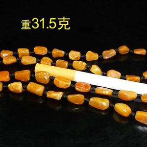 金牌 寿山 原石 田黄项链