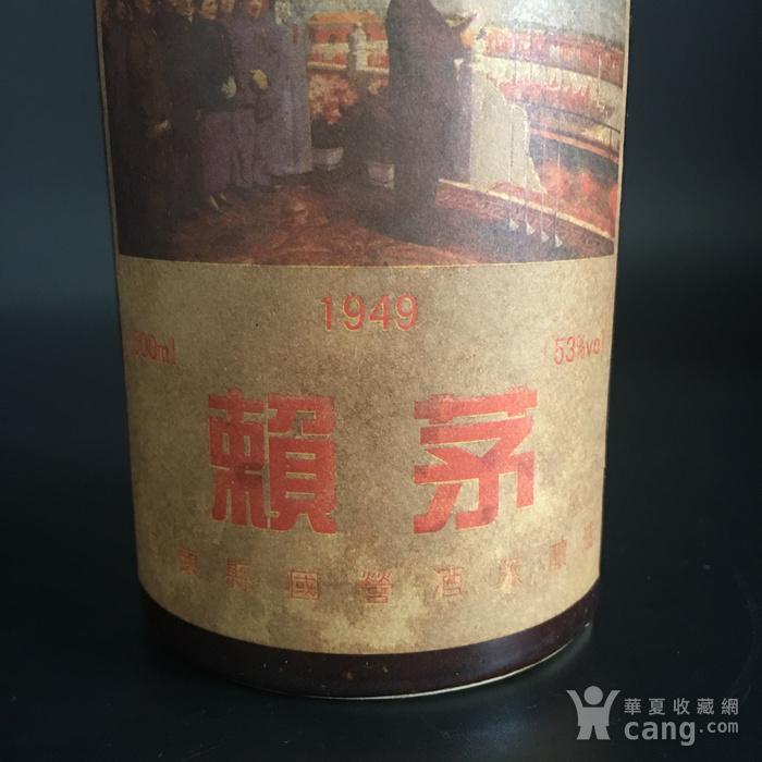 赖茅酒图2
