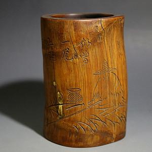 金牌  民国.竹雕 垂钓 人物笔筒