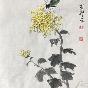 国宝级艺术家黄常五《秋艳》