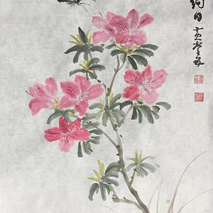 国宝级艺术家黄常五《和风绚日》