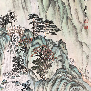 国宝级艺术家黄常五《幽谷观泉》