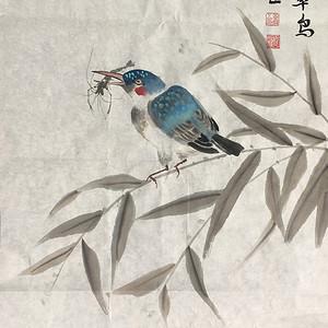 国宝级艺术家黄常五《芦塘翠鸟》