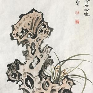 国宝级艺术家黄常五《兰透清香石玲珑》