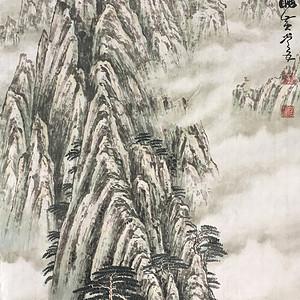 国宝级艺术家黄常五《华山远眺》