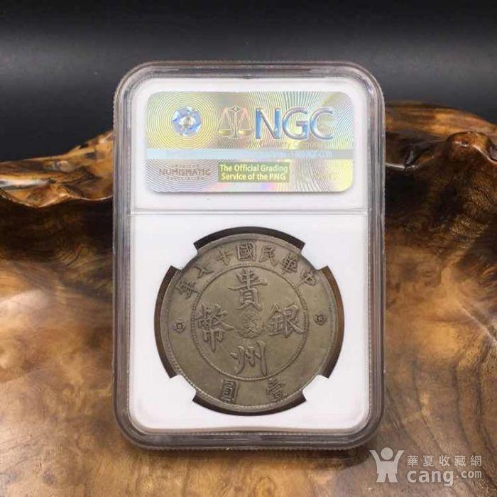 NGC评级民国十七年贵州省政府造贵州银币七钱二分汽车币6008图2