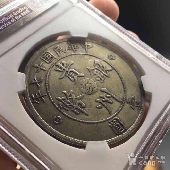 NGC评级民国十七年贵州省政府造贵州银币七钱二分汽车币6008图5