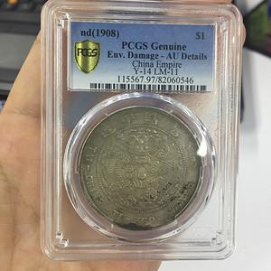 金盾评级造币总厂 AU97 品相好 0546