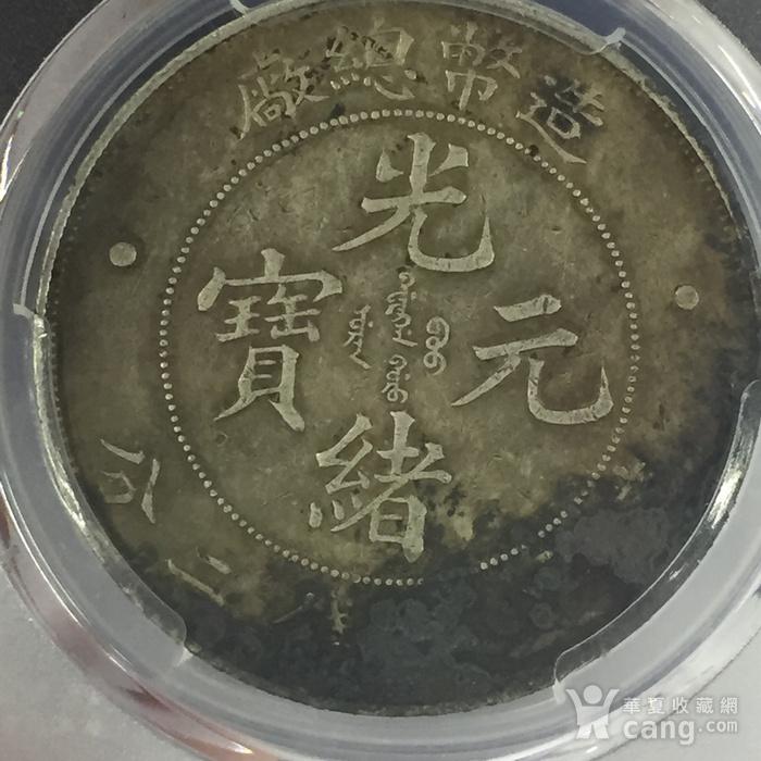 金盾评级造币总厂 AU97 品相好 0546图3