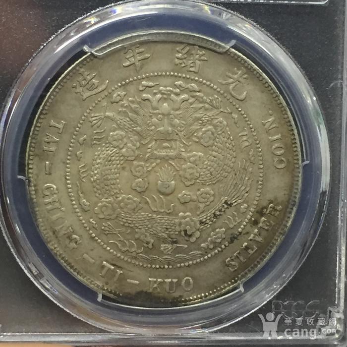 金盾评级造币总厂 AU97 品相好 0546图4