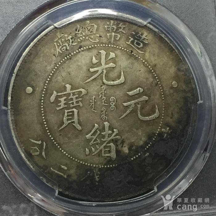金盾评级造币总厂 AU97 品相好 0546图5