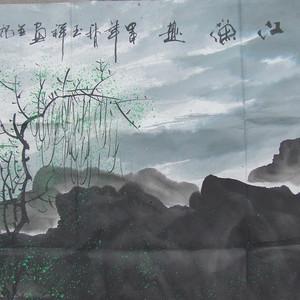 著名画家商玉祥山水画4尺横幅