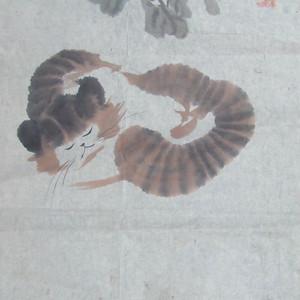 名家王个移国画3尺条幅