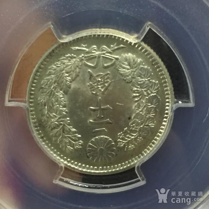 PCGS金盾评级MS63明治 31 年 日本20钱稀少美品图4