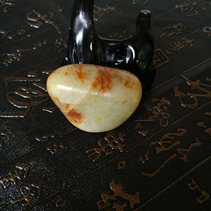 元宝形 枣红皮原籽