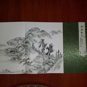 金牌《典藏佳作》柯继志老师手绘12幅大型山水画集 山水掇英