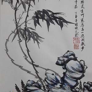 中国书画家协会常务理事张国顺国画蜀物何灵有竹慈