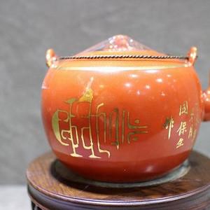 1907年名家周宝生 珊瑚红描金提梁壶