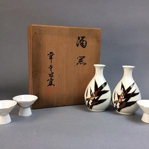 日本回流酒具一套