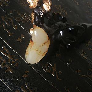 漂亮的挂件原籽 玉质优皮色美