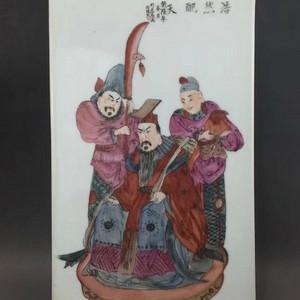 民国 汉杰图粉彩瓷板
