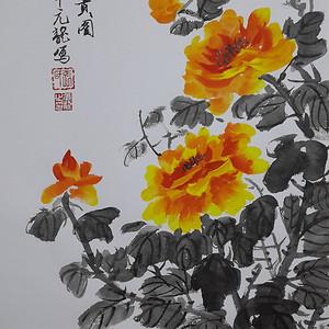国际美联艺术家张国顺国画富贵图
