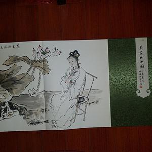 联盟 《典藏佳作》柯继志老师手绘12幅大型仕女画集 荷花仕女